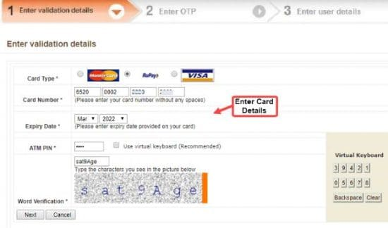 How to Register For Net Banking In Bank of Baroda Online